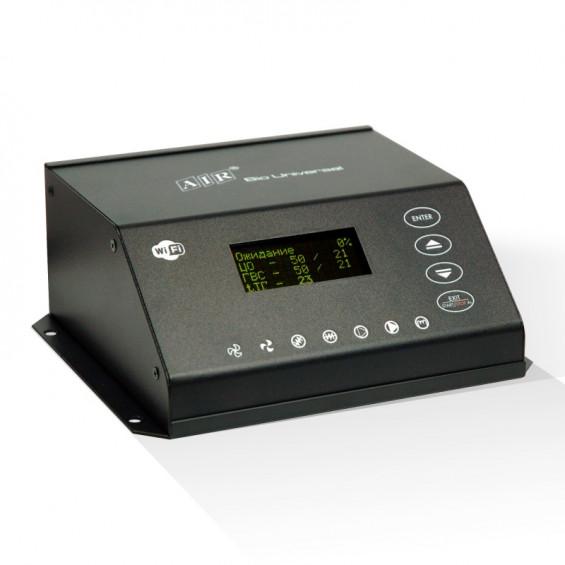 Автоматика для твердотопливных котлов AIR BIO UNIVERSAL опт и розница в Мукачево, Тернополе, Ужгороде