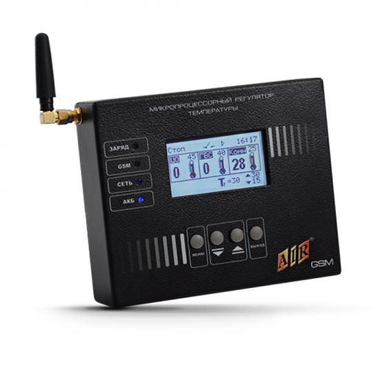 Автоматика для твердотопливных котлов AIR GSM опт и розница в Мукачево, Тернополе, Ужгороде